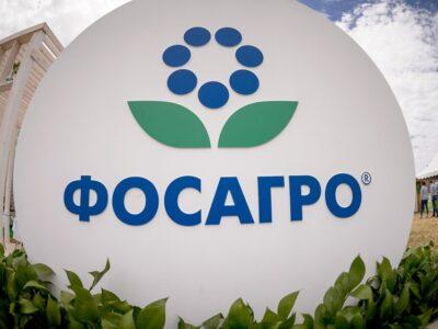 Компания «ФосАгро» расширяет возможности для приобретения сельхозтоваропроизводителями минеральных удобрений